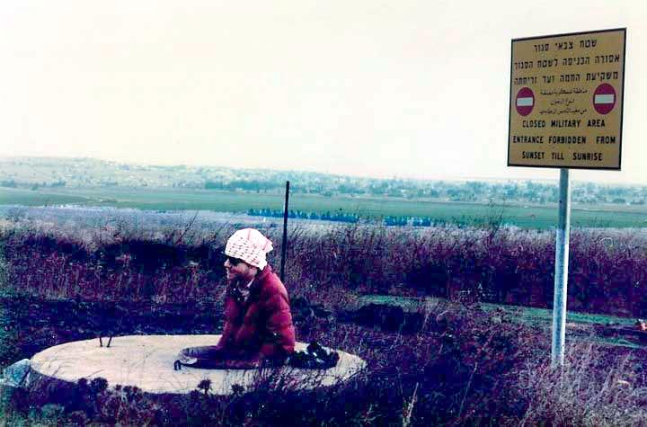 Arlen at the Israel-Lebanon border